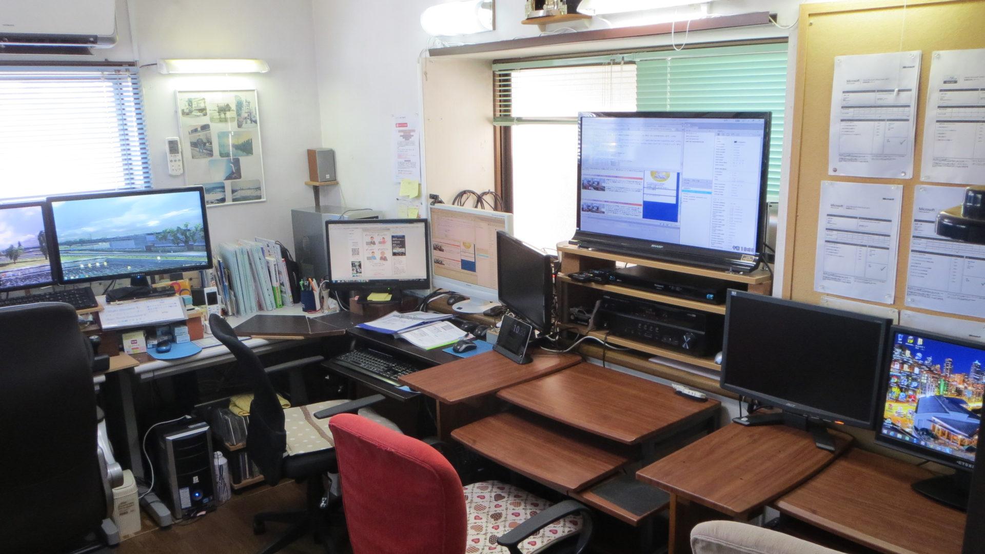 パソコン教室ピーシースキルアップ