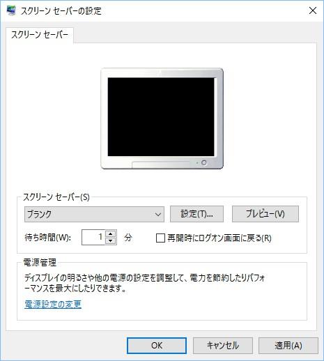 blog201705222240