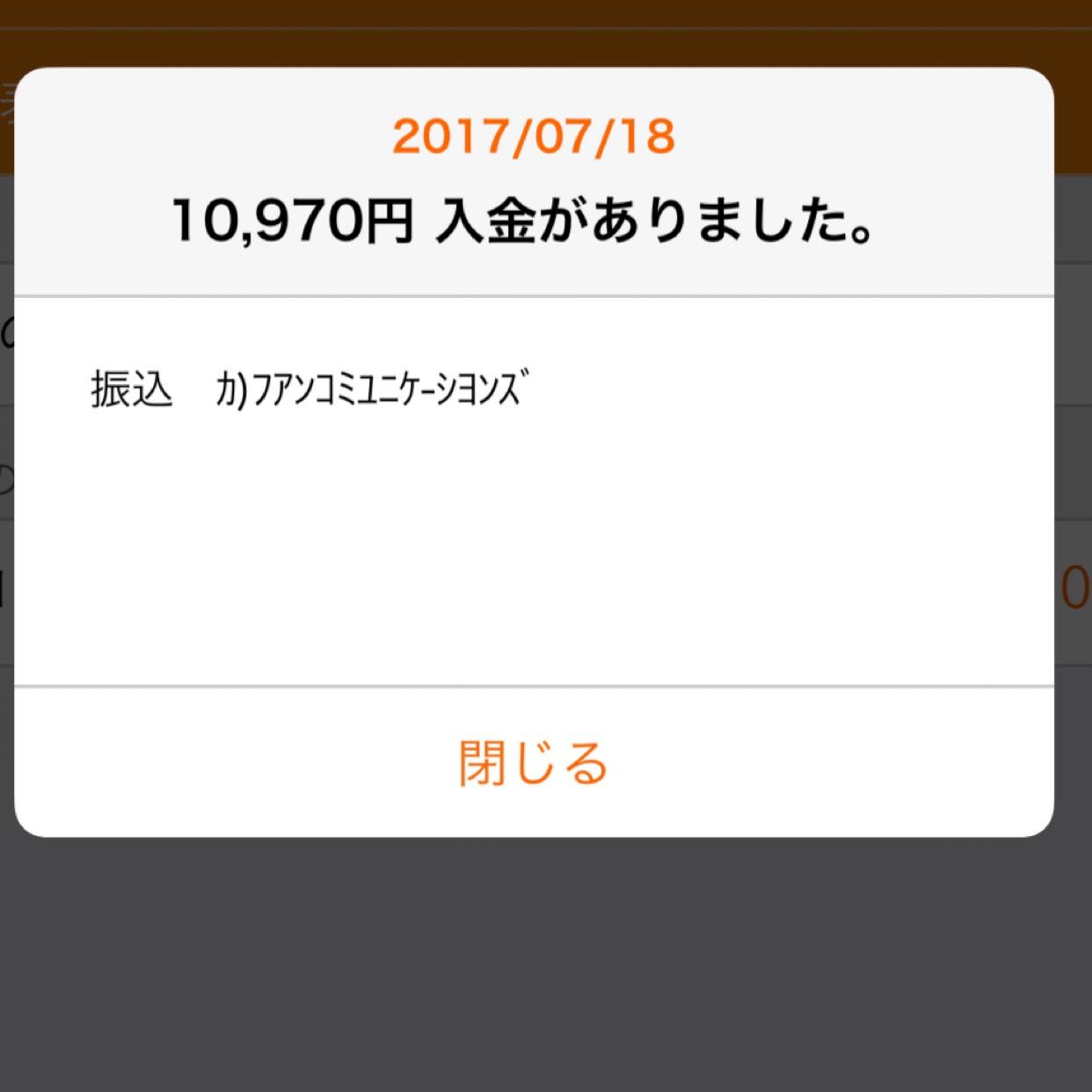 20170718ブログ使用イメージ1