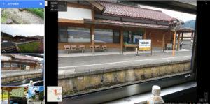 blog-Googleマップ