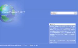 ブログ20180104