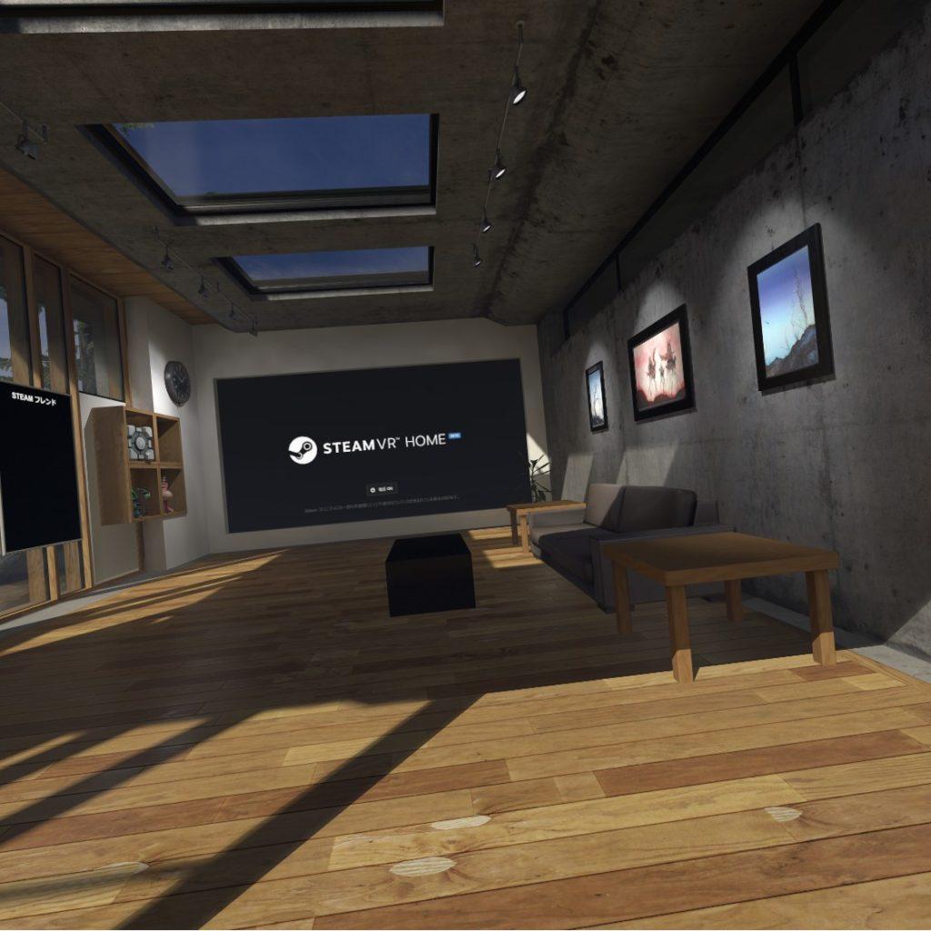VR体験004_ピーシースキルアップ